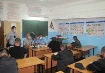 Я бы в сварщики пошел: заключенные Ивановской области получили новые профессии