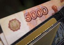 Российские работодатели оценили готовность к повышению зарплат сотрудникам