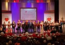 Партия пенсионеров поздравила медицинских работников с профессиональным праздником