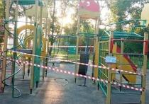 Дополнительные меры безопасности ввели в парках Серпухова
