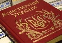 Для Украины 28 июня знаковый день
