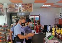 Соблюдение противоэпидемических правил проверили в Серпухове