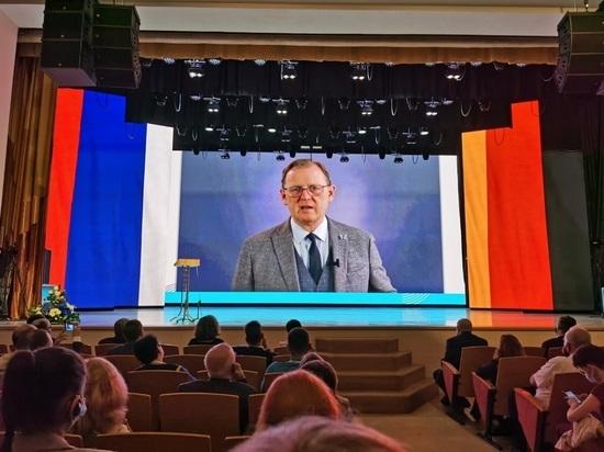В Калуге открылась Германо-Российская конференция
