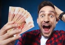 Житель Ярославля выиграл в лотерею миллионы и не идет за выигрышем