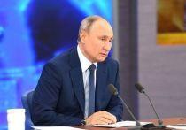 В среду, 30 июня, глава государства Владимир Путин проведёт прямую линию с гражданами России.