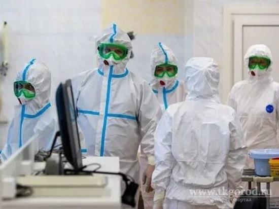 Законодательное Собрание региона не пускает на самотек ситуацию по коронавирусу
