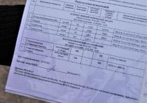 Разрешённых мест для купания в Серпухове нет