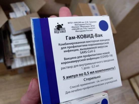 Больше 100 тысяч сахалинцев и курильчан привились от коронавируса