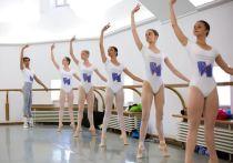 В Большом театре прошёл второй отборочный тур Молодёжной балетной программы