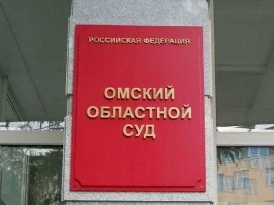 Суд оставил в силе обвинительный приговор экс-директору омского депимущества