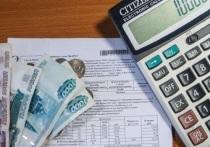 В Серпухове усилят работу с должниками по платежам ЖКХ