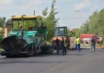 Состояние дорожной инфраструктуры обсудили в Серпухове