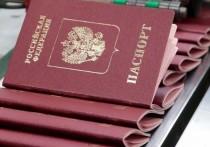 Гражданин РФ Дмитрий Попов, в 2020 году арестованный в Белоруссии, попросил президента Владимира Путина лишить его гражданства