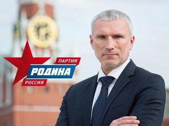 Костромскую область посетил лидер партии «Родина» Алексей Журавлев