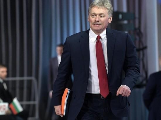 Песков заявил, что решил вакцинироваться