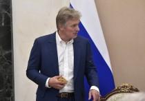 Песков не считает меры против ФБК репрессиями