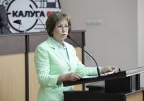 Жена экс-губернатора Калужской области ушла с поста главы соцзащиты Калуги