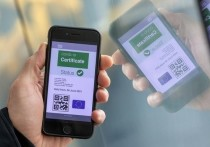 Германия: Цифровой прививочный сертификат действителен только один год