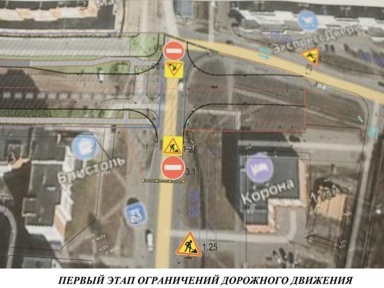 В Йошкар-Оле ограничивается движение на углу улиц Кирова, Мира и Ураева