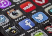 Германия: Чиновники должны уйти из соцсетей