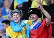 Сборная Украины впервые в истории вышла в четвертьфинал чемпионата Европы, обыграв на стадии 1/8 финала сборную Швеции в очень драматическом матче. В России разделили радость украинской сборной, но до тех пор, пока в Сети не появилось видео избиения российского фаната на трибуне в Глазго.