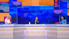 """""""Троицк - это где?"""": Путин не признал российский наукоград"""