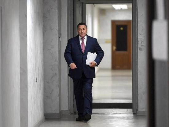 Главы районов, депутаты и жители Тверской области хотят продолжить работу под руководством Игоря Рудени