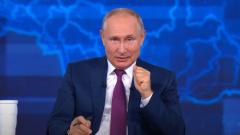 Путин заговорил с видеозаписью женщины