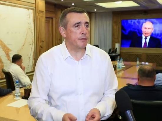 Сахалинский губернатор прокомментировал прямую линию Владимира Путина
