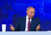 """Во время """"Прямой линии"""" у президента Путина спросили, почему в России бананы из Эквадора стоят 78 руб."""