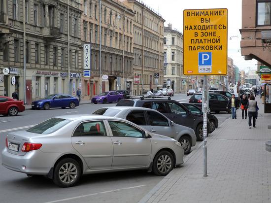 Водителям Петербурга с 1 июля упростят оплату парковки