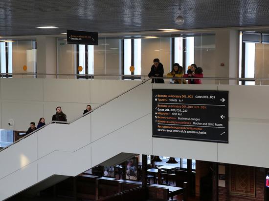 В Пулково объяснили скопление пассажиров на пунктах регистрации