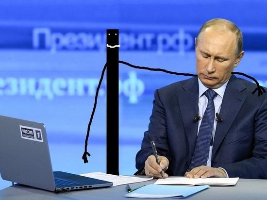 Жители Черногорска пожаловались Путину на своего мэра