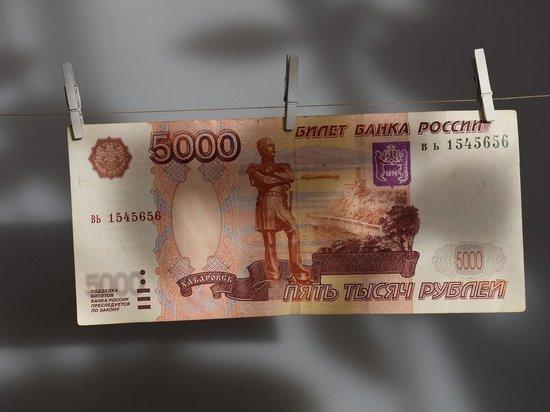 За три месяца в Алтайском крае обнаружили 27 фальшивых банкнот