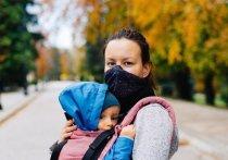 Германия: Специалисты выяснили, защищает ли полная вакцинация от варианта «Дельта»