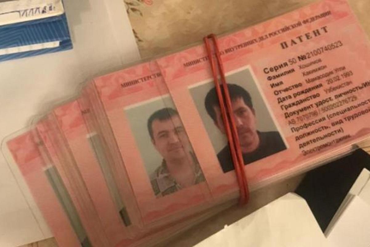 ФСБ в Костроме раскрыла группу, занимавшуюся легализацией незаконных мигрантов