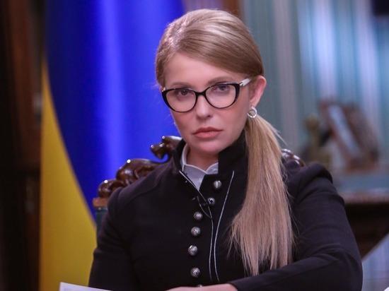 Тимошенко заявила о потере Украиной 72% территорий