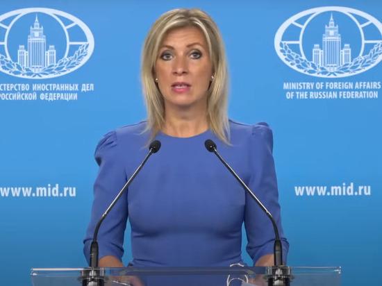 Захарова назвала «сознательной провокацией» действия корабля Нидерландов в Черном море