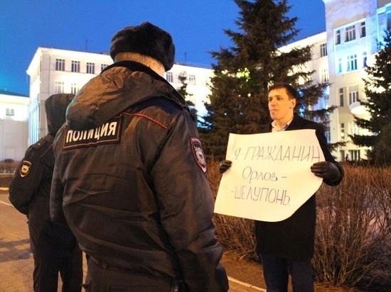 Областной суд рассмотрит апелляцию на приговор Боровикову 15 июля