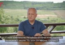 Додон: В ближайшие дни Молдова закупит 700 тысяч доз Sputnik V