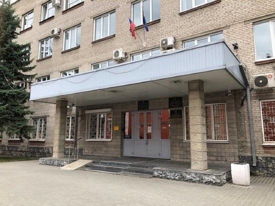 В Алтайском крае утвердили нового прокурора региона