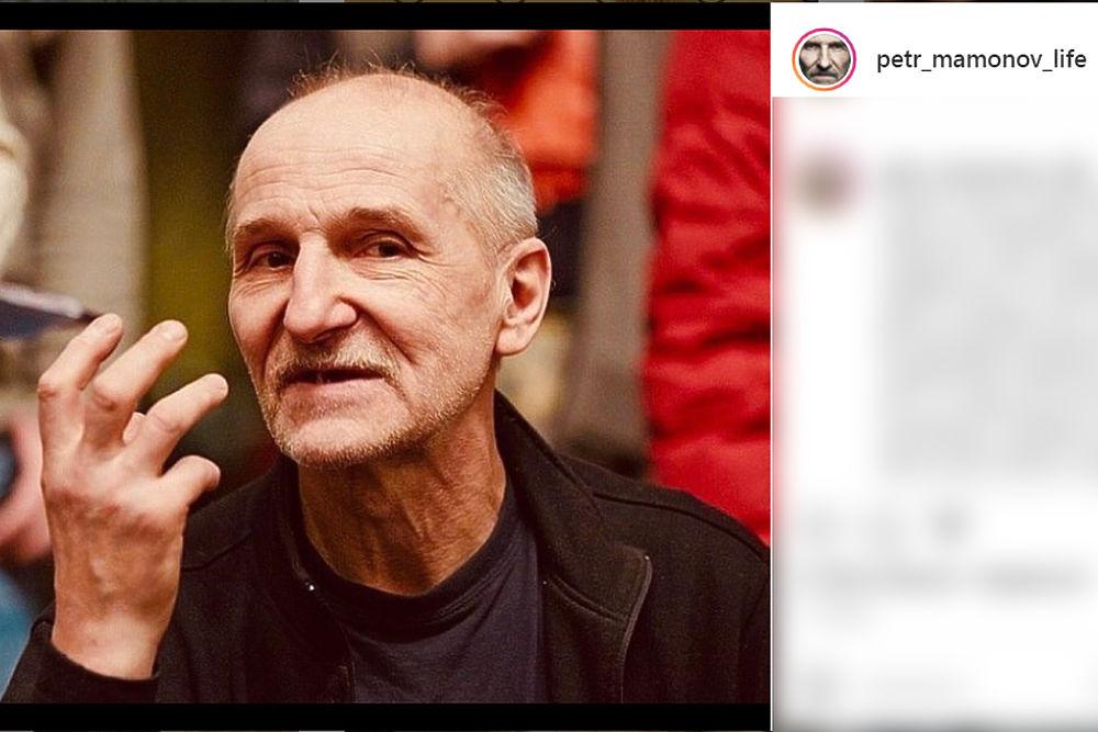 Петр Мамонов попал в реанимацию с коронавирусом: галерея 70-летнего музыканта