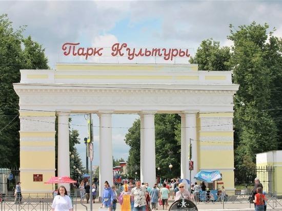 Вечера отдыха в парке Йошкар-Олы переведены в новый формат
