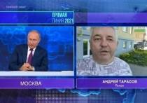 До Путина дошло: звонок президенту дал шанс псковичам на чистую воду