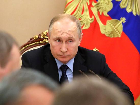 Путин обсудил цифровизацию сферы госуправления и нацбезопасности с Совбезом