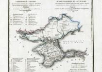 Первооткрыватели русского Крыма: кто и как рассказывал Екатерине II о ее роскошном приобретении