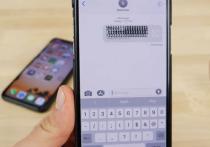 Это сообщение выключит любой iPhone за секунду