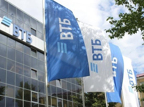 ВТБ: к 2025 году банковскими клиентами станут более 110 млн россиян
