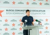 Депутаты ПСРМ подозревают в сговоре советников президента Санду