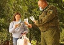 Противопожарные беседы проводят лесничие Серпухова